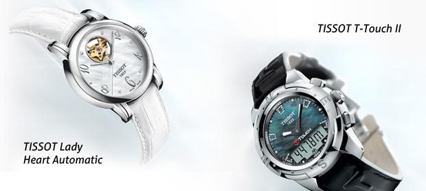 Všechny hodinky Tissot Touch Collection jsou poháněny quartzovými strojky  Swiss Eta a jsou osázeny safírovým nepoškrabatelným sklíčkem. c2444be81e